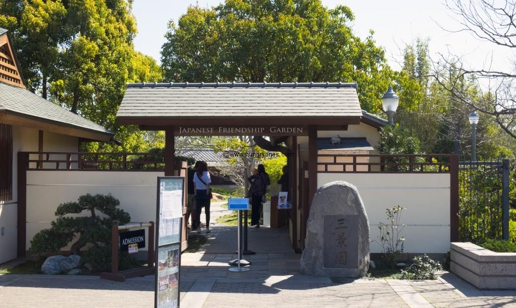 japanese.garden.3622