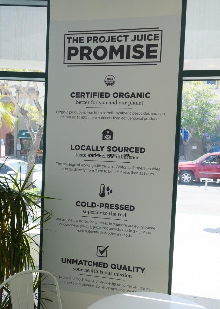 project.juice.0625