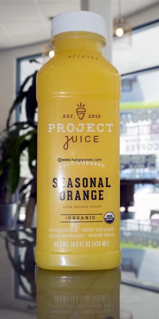 project.juice.0647