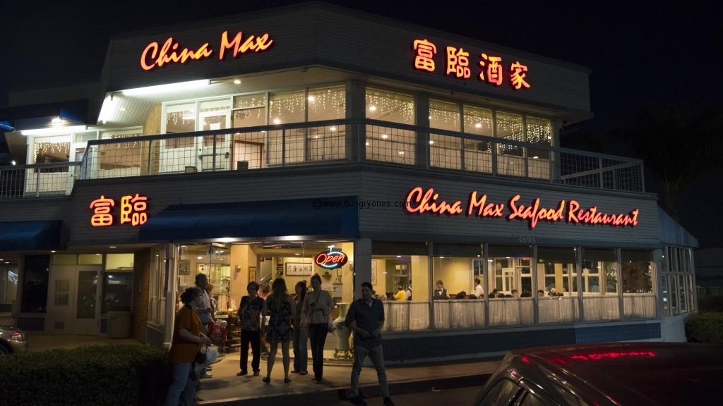 china-max-1188_1